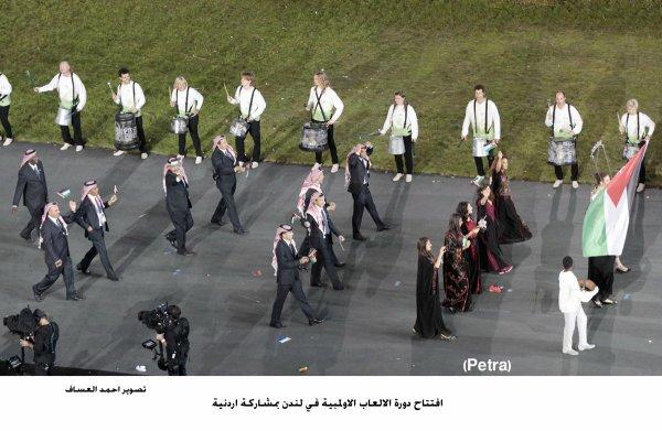 L'équipe olympique jordanienne.