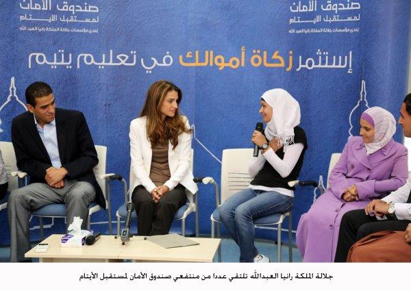 Actualité du 1/08/2012 (La reine Rania réponds a des questions)