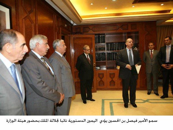 Actualité du 14/08/2012 (Le prince faisal bin al hussein de jordanie prête serment)