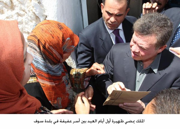Fête de l'Aid al fitr  !!! (actualités du 19/08/2012)