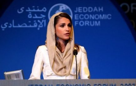 Anniversaire de la Reine Rania De Jordanie !!!!