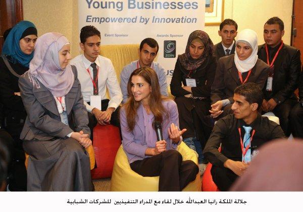Actualité du 04/09/2012 (La reine rania en visite chez les jeunes entrepreneurs)