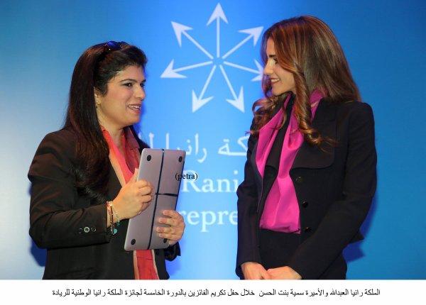 Actualité du 17/09/2012 (La reine Rania de Jordanie,  la Princesse Sumaya bint El Hassan et les lauréats)