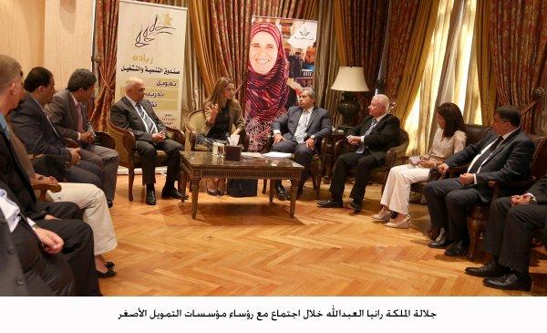 Actualité du 03/10/2012 (la reine Rania et l'IMF)