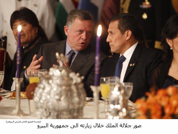 Actualité du 04/10/2012 (Le roi : visite au Pérou)
