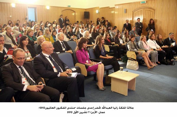 Actualité du 07/10/2012 (La reine Rania  à une session)
