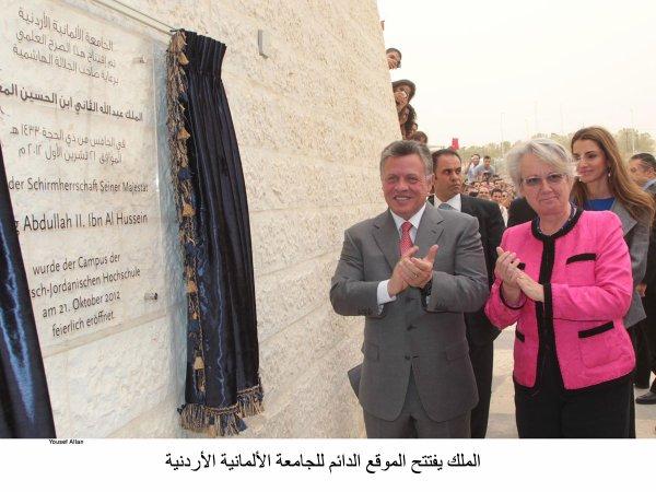 Actualité du 21/10/2012 (Le roi et la Reine à l'université allemande)
