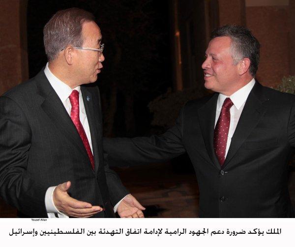 Actualité du 21/11/2012 (Le roi et le secrétaire générale de L'ONU)