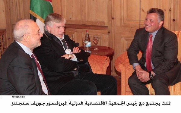 Actualité du 25/01/2013 (Le roi, et le forum économique mondial (1) )