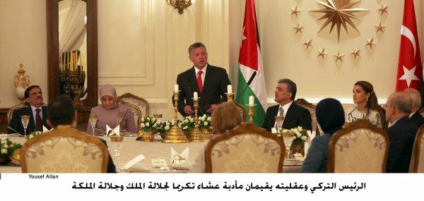 Actualité du 05/03/2013 (Le roi Abdullah II et la Reine Rania en Turquie)