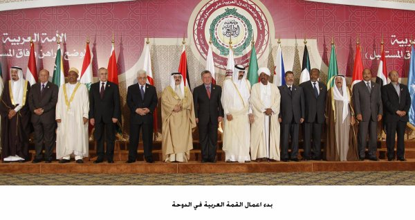Actualité du 26/03/2013 (Le roi, et le prince héritier au 24eme Sommet Arabe)