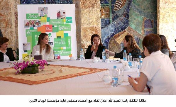 Actualité du 31/03/2013  (La reine Rania et les jeunes)