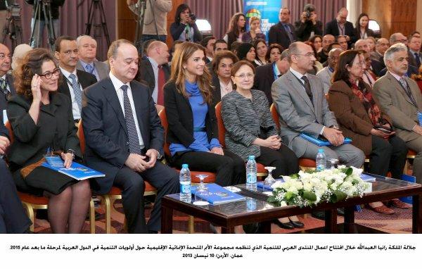 Actualité du 10/04/2013 (La reine Rania et le Forum arabe sur le développement)