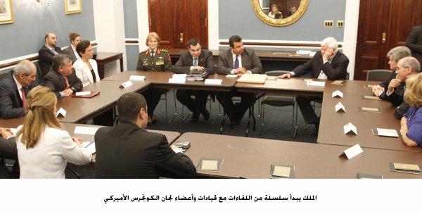 Actualité du 25/04/2013 (Le roi, le prince héritier et le vice-président des Etats-Unis)