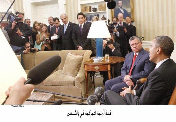 Actualité du 26/04/2013 (Le roi et le président des Etats-Unis)