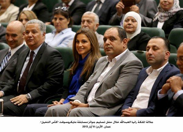Actualité du 08/05/2013 (La reine Rania et la compétition)