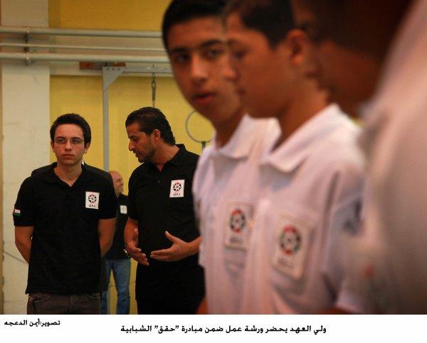 Actualité du 22/05/2013 (Le prince héritier et les jeunes)