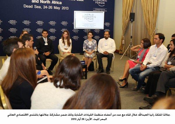 Actualité du 26/05/2013 (La reine Rania et WEF)