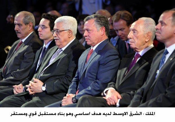 Actualité du 26/05/2013 (Le roi, le prince héritier et WEF)