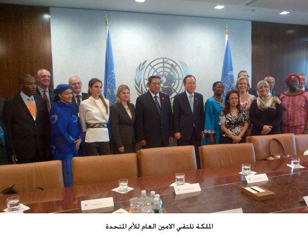 Actualité du 31/05/2013 (La reine et  le secrétaire général de l'Organisation des Nations Unies)