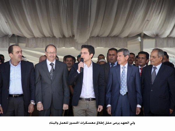 Actualité du 12/06/2013 (Le prince héritier et les jeunes)