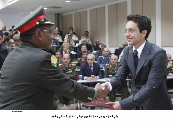 Actualité du 13/06/2013 (Le prince héritier et la remise des diplômes)