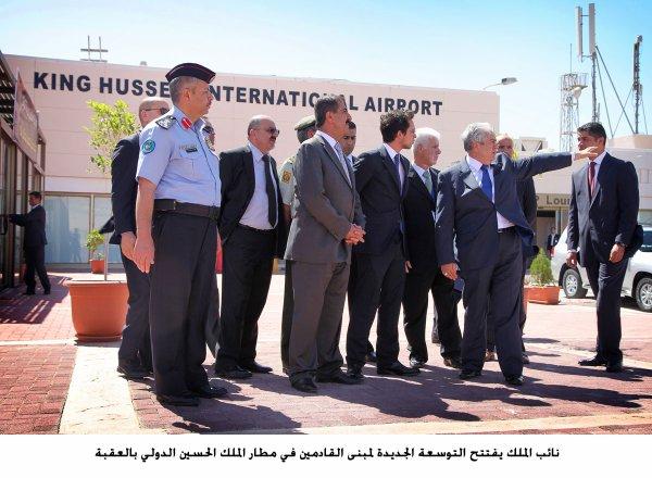 Actualité du 03/07/2013 (Le prince héritier à l'aéroport)