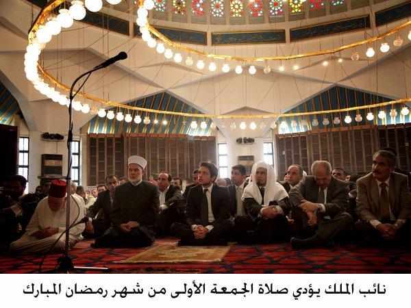 Actualité du 12/07/2013 (Le prince héritier à la mosquée)