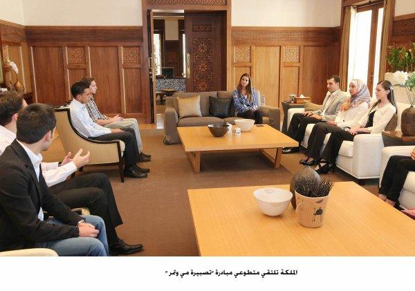 Actualité du 17/07/2013 (La reine Rania et les bénévoles)