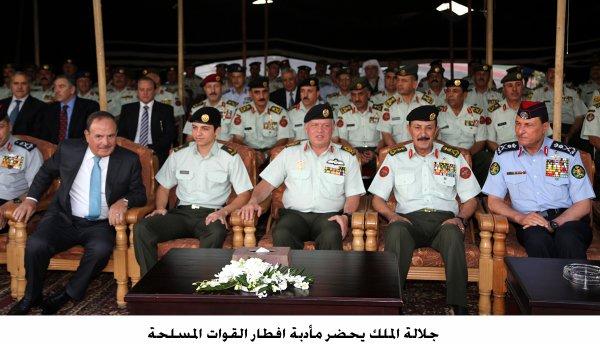 Actualité du 20/07/2013 (Le roi, le prince héritier et l'armée)
