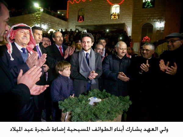 Actualité du 21/12/2013 (Le prince héritier et le prince hashem inaugurent)