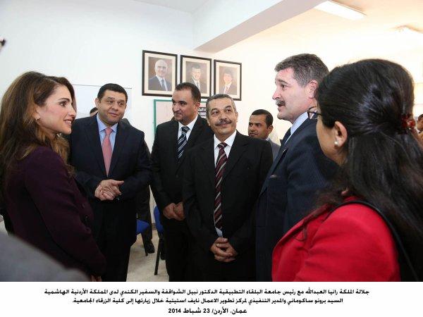 Actualité du 23/02/2014 (La reine Rania et les jeunes entrepreuneurs)