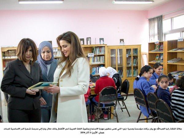 Actualité du 03/03/2014 (La reine Rania et les filles)