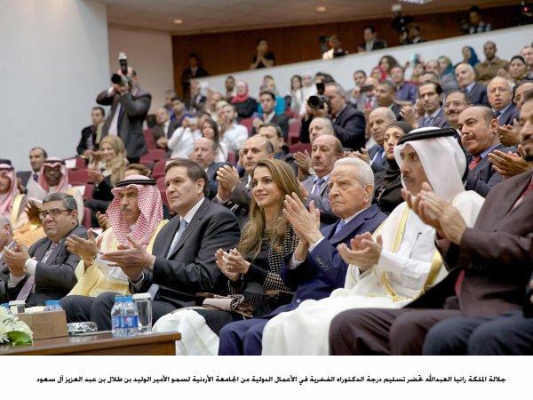 Actualité du 22/04/2014 (La reine Rania à une cérémonie)