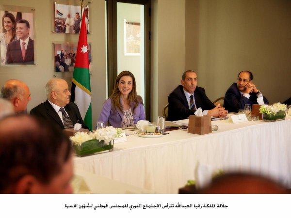 Actualité du 28/04/2014 (La reine Rania en réunion)