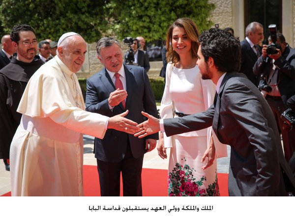 Actualité du 24/05/2014 (La famille royale et le pape (1/2))