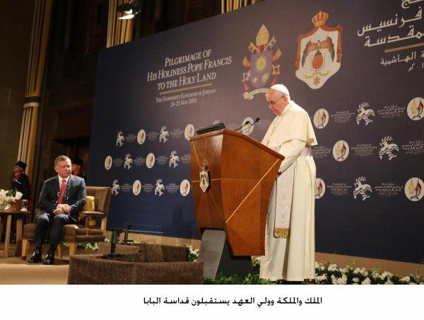 Actualité du 24/05/2014 (La famille royale et le pape (2/2))
