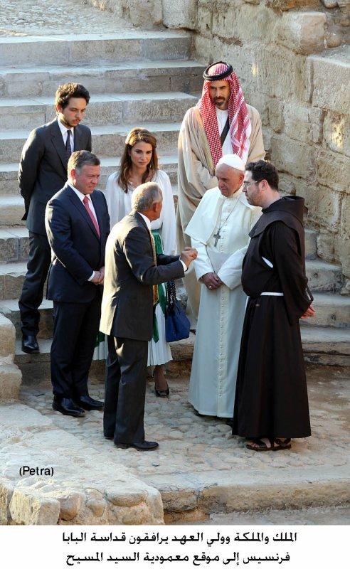 Actualité du 24/05/2014 (Le roi, la reine, et le prince dans la vallée du Jourdain)