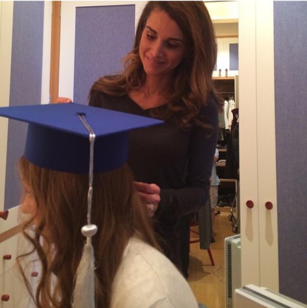 Cérémonie de remises des diplômes de la princesse Iman