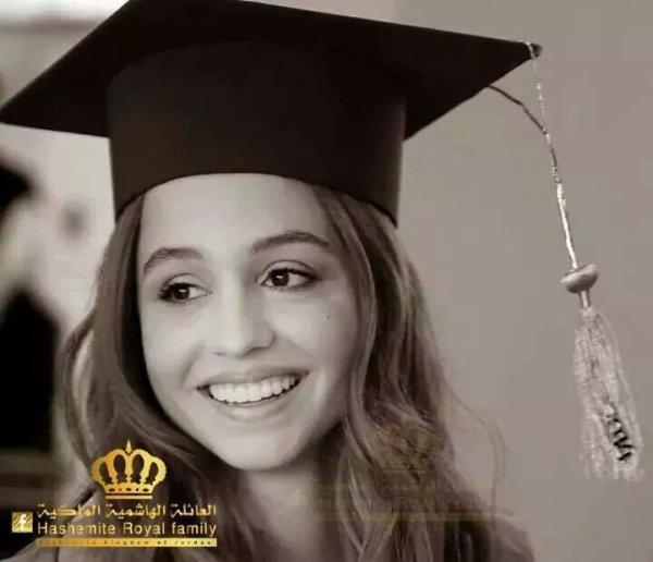 Princesse Iman de Jordanie !