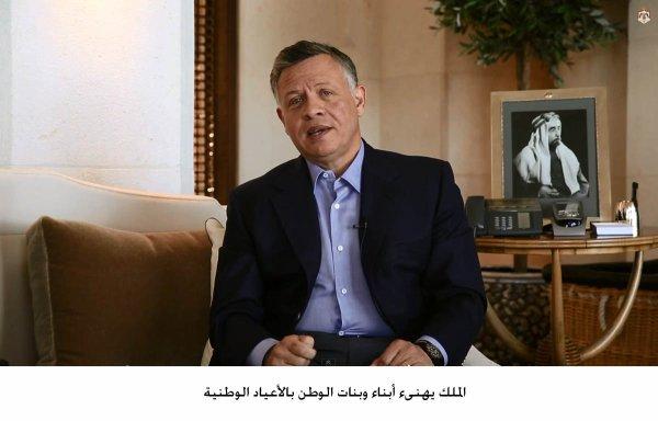 Discours du roi Abdullah II !