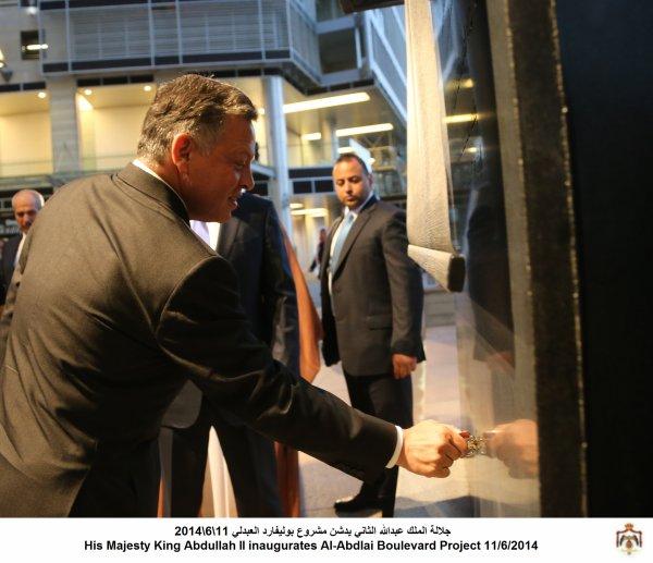 Actualité du 11/06/2014 (Le roi, la reine et le prince héritier inaugure)
