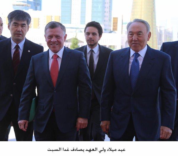 20ème anniversaire du prince héritier Hussein de Jordanie !