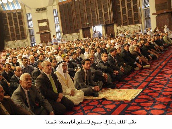 Actualité du 11/07/2014 (Le prince héritier à la mosquée)