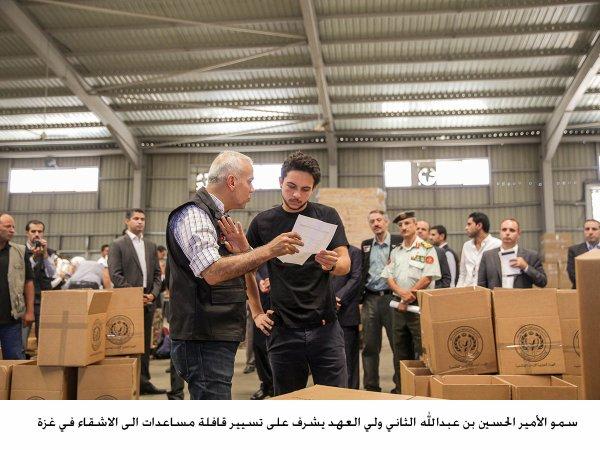 Actualité du 23/07/2014(Le prince héritier et les bénévoles)