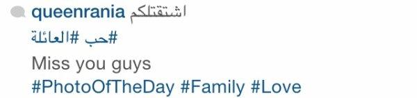 Instagram time du 29/04/2015
