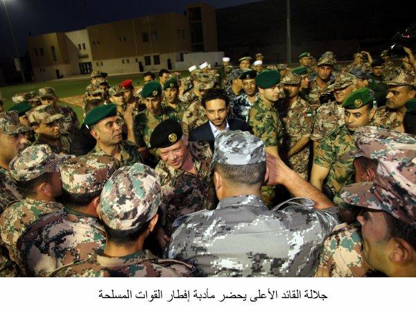 Actualité du 22/06/2015 (Le roi et le prince héritier à l'iftar)