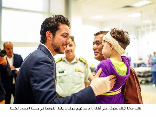 Actualité du 24/06/2015 (Le prince héritier et les enfants malentendants)