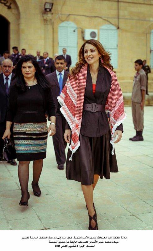 Anniversaire de la Reine Rania de Jordanie !