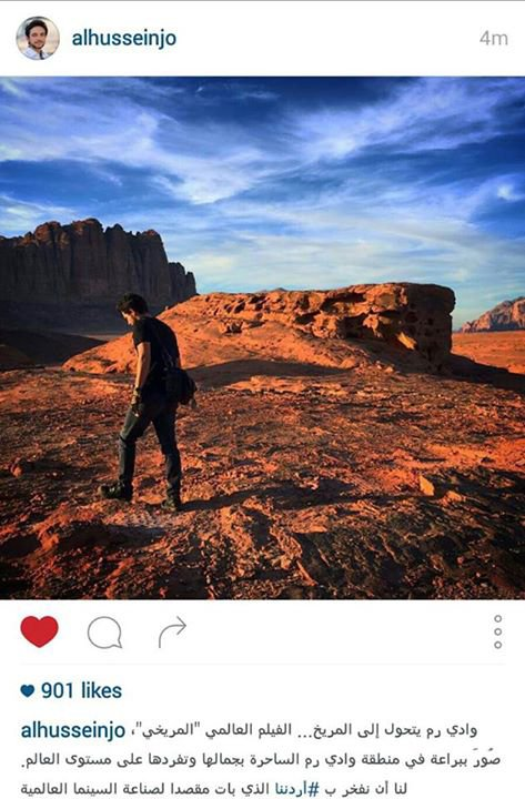 Instagram time du 17/10/2015